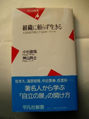 heibonsoshiki.jpg